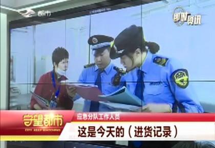 长春市食药监局朝阳分局:模拟食品安全事故 开展应急演练