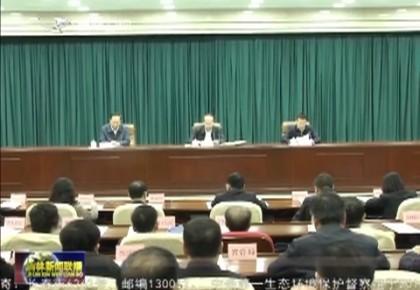 吉林省启动冬春安全整治大会战