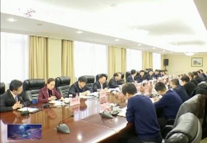 省政府与首钢集团举行工作座谈会