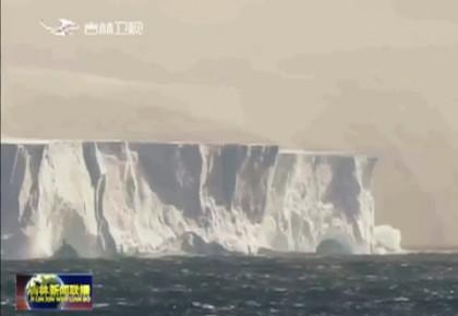 王哲超:南极逐梦人