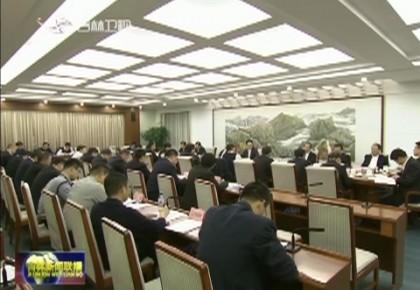 景俊海在省政府专题会议上强调 充分挖掘利用优势资源 推动寒地冰雪经济发展