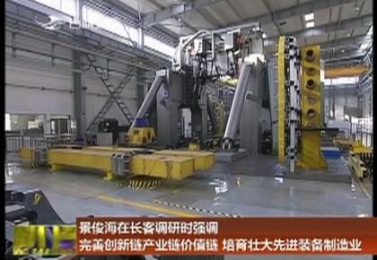 景俊海在长客调研时强调 完善创新链产业链价值链 培育壮大先进装备制造业
