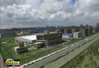"""全力支撑产业空间布局规划 我省着力打造长春白城""""双基地"""""""