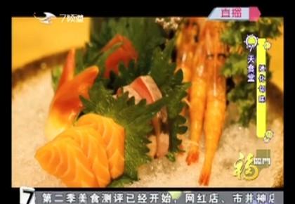 7天食堂|通化旬味_2019-09-17