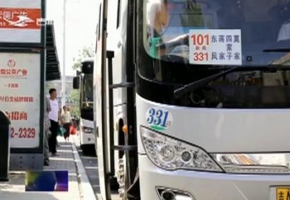 """【金秋吉林 奋斗在""""吉""""】长春:最寂寞的公交 最温暖的心"""