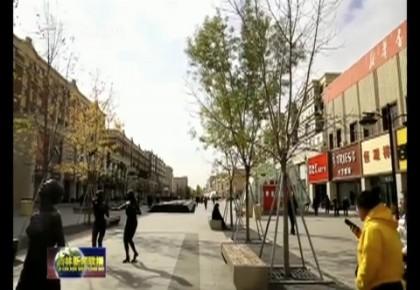 """【见证70年·寻找市中心】白城:从一条""""活力路""""到一座""""明珠城"""""""