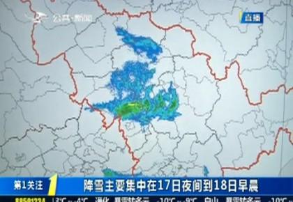 第1報道 吉林省迎強降雪 19日早將出現-20°最低氣溫
