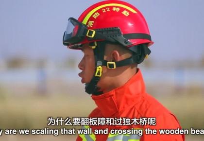【司徒行行行】英国小哥哥体验消防员训练 笑着笑着就哭了