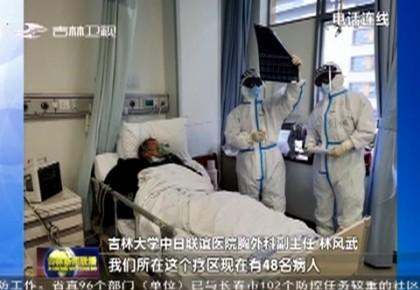 """【战""""疫""""先锋】林风武:病人的康复是最大的欣慰"""