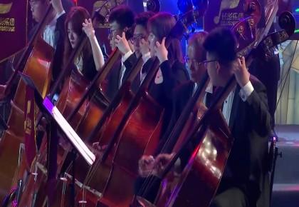 """""""流光溢彩""""第七届吉林省市民文化节丨管弦乐《star sky》"""