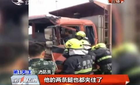 男子左手卡进收割机 消防员紧急救援