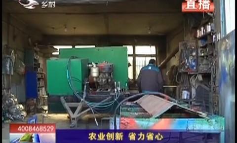 乡村四季12316|农业创新 省力省心