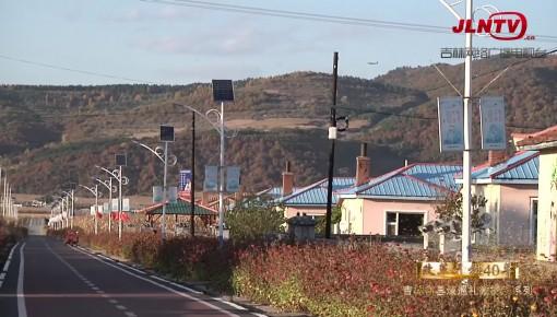 吉林省县域巡礼微视频系列|龙井市东明村的乡村振兴发展