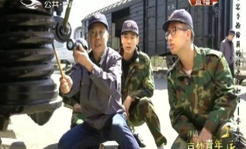 第1报道丨寻访万博手机注册青年工匠——李东君