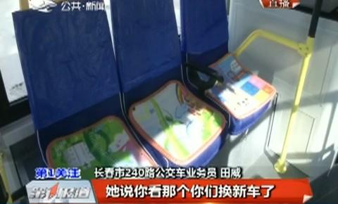 第1报道|赵大娘,谢谢您!这些坐垫,真的很暖……