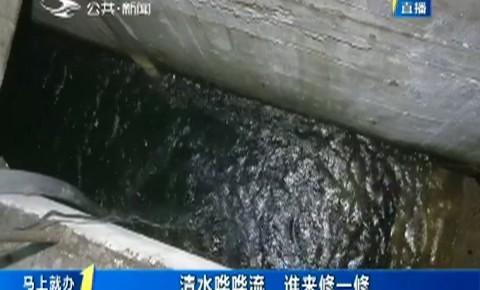 第1报道|长春市万龙小区供水管线漏水 谁来修一修
