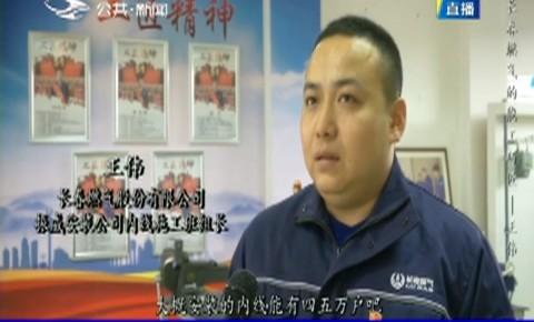 第1报道|寻访吉林青年工匠——王伟