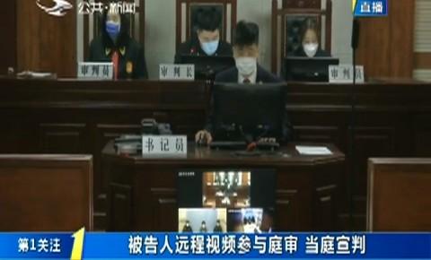 第1報道|長嶺男子網售口罩詐騙38萬余元被判刑