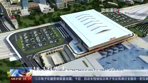 北京 京沈高铁星火站站房主体结构封顶