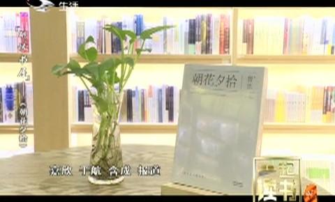 一起读书吧|解忧书屋_2020-06-21