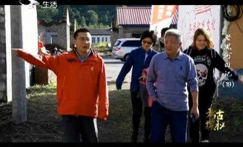 文化下午茶|老黑河日记(19)_2020-10-11