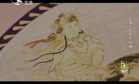 文化下午茶|文创·文姬归汉图_2020-10-11