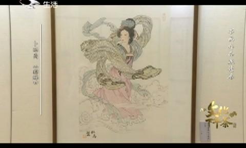 文化下午茶|书画作品邀请展_2020-10-18