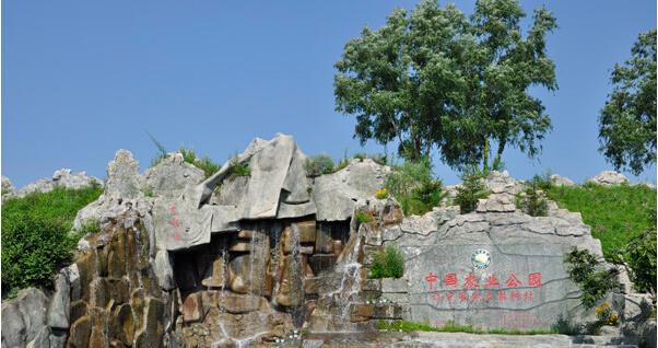 大梨树生态旅游区
