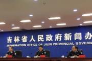 延吉机场下周起可签发7种签证
