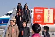 出席十二届全国人大三次会议的我省全国人大代表抵京