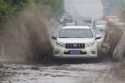 吉林省发布暴雨蓝色预警 长春雷电交加大雨倾盆