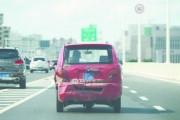 代步车快速路上狂奔 长春交警:不允许上快速路