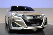 2016年底上市 广汽本田将推全新中型SUV