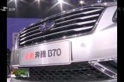 """中国一汽两款自主产品获评""""2015年度安全车"""""""