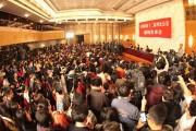 """【两会时评】释放更多中国经济""""气质""""很好的信号"""