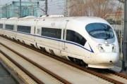 15日起实行新铁路运行图 多趟涉及吉林省