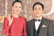 刘嘉玲大谈婚姻生活:为梁朝伟事事操心