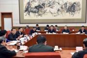 中共国务院党组召开会议 深入学习贯彻党的十八届六中全会精神