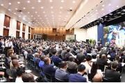外交部举办吉林全球推介活动