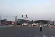 途经北湖大桥的中型以上车辆车主要注意啦!