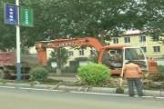 吉林省住建厅全面启动灾后重建工作