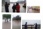 《守望都市》记者吉林、永吉发回报道:受暴雨影响部分街路段积水 江边水位上涨