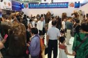 第十届中国(长春)国际民间艺术博览会开幕