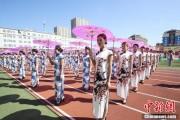 吉林四平5599人同穿旗袍打破吉尼斯世界纪录