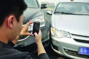提醒长春司机:轻微刮擦后堵在路上瞎掰扯,罚200!早晚高峰更要注意!