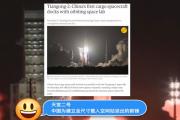 【十九大时光】中国十大超级工程 外国人花式点赞!(视频)