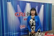 【十九大时光】海外华商认为中国未来将会有更多的商机