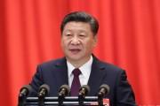 习近平新时代中国特色社会主义思想六问六答