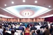 巴音朝鲁参加省政协十二届一次会议联组讨论时强调 切实担负起建设幸福美好吉林的时代使命