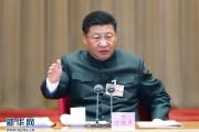 习近平:扎扎实实推进军民融合深度发展 为实现中国梦强军梦提供强大动力和战略支撑